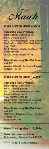 Bookmarks for School Schedule March 2014\ width=