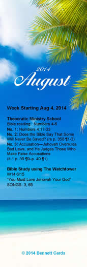 Free Bookmarks for School Schedule August 2014\ width=