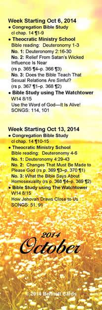 Free Bookmarks for School Schedule October 2014\ width=