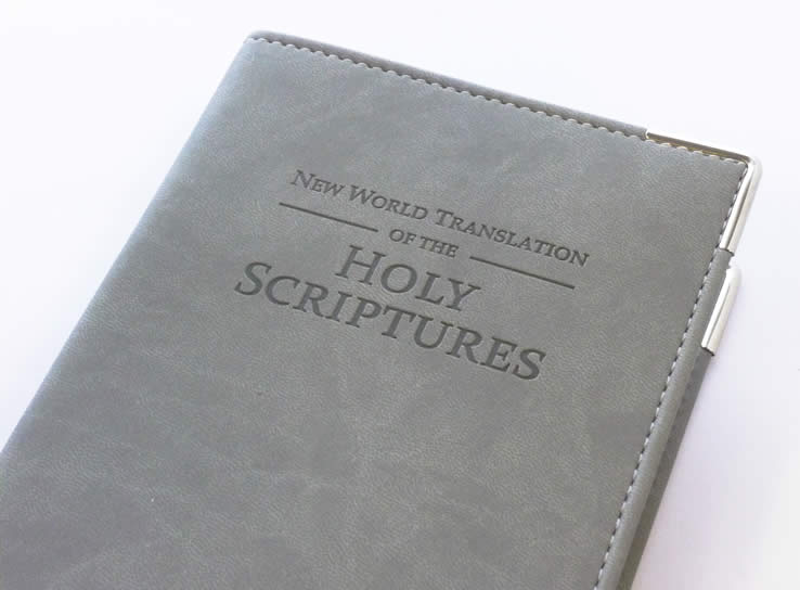 LARGE Premium Deluxe Grey Faux Leather 2013 Large Bible Cover