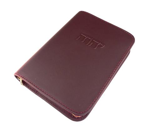 VINYL (CLEAR) PAPERBACK BIBLE\ width=