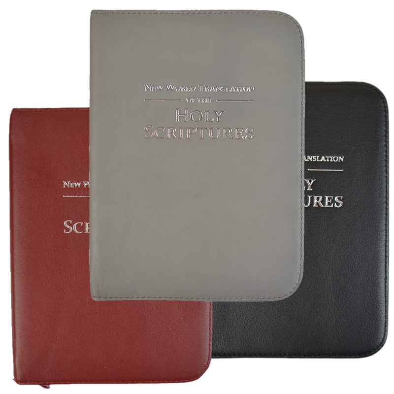 Premium Zipped Leather 2013 NWT Bible Cover