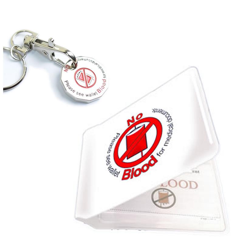 No Blood Key Token Special Offer